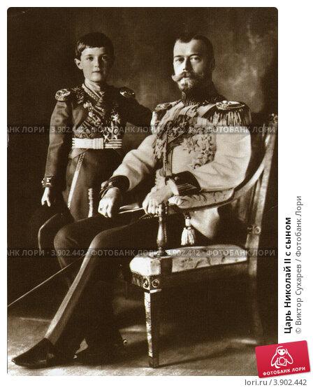 Купить «Царь Николай II c сыном», фото № 3902442, снято 17 сентября 2018 г. (c) Виктор Сухарев / Фотобанк Лори