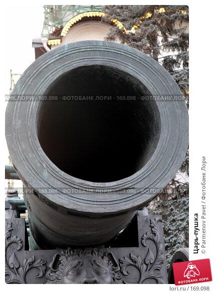 Царь-пушка, фото № 169098, снято 23 декабря 2007 г. (c) Parmenov Pavel / Фотобанк Лори
