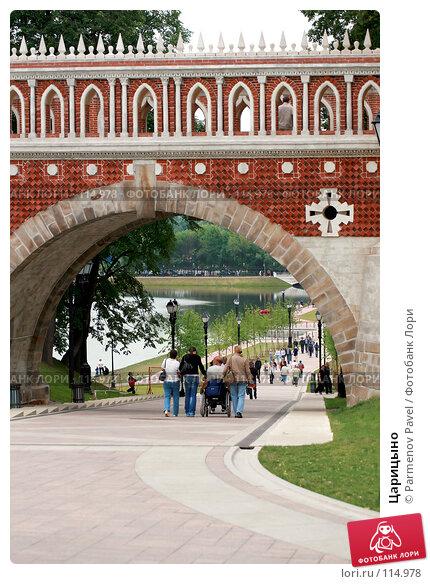 Царицыно, фото № 114978, снято 10 июня 2007 г. (c) Parmenov Pavel / Фотобанк Лори