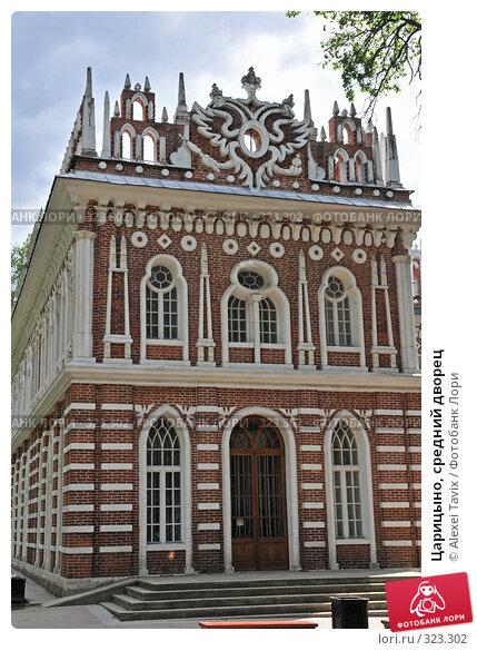 Царицыно, средний дворец, эксклюзивное фото № 323302, снято 31 мая 2008 г. (c) Alexei Tavix / Фотобанк Лори