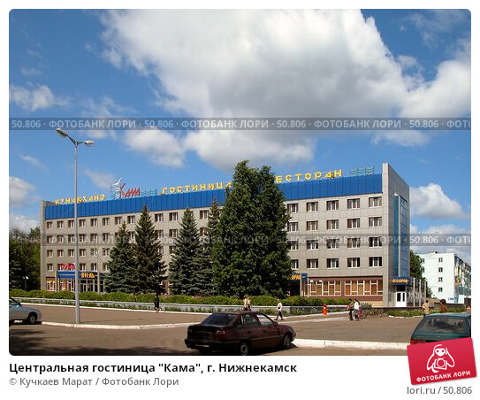 "Центральная гостиница ""Кама"", г. Нижнекамск, фото № 50806, снято 4 июня 2007 г. (c) Кучкаев Марат / Фотобанк Лори"