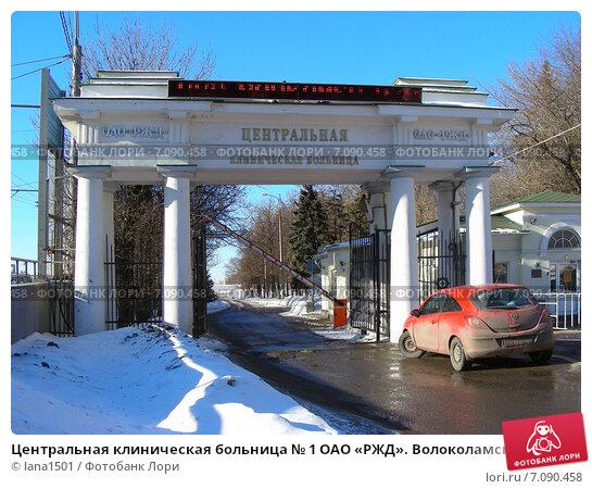 Воронежская область кантемировка больница