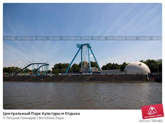 Центральный Парк Культуры и Отдыха, фото № 154682, снято 9 июня 2007 г. (c) Петухов Геннадий / Фотобанк Лори