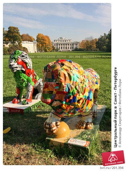 Купить «Центральный парк в  Санкт - Петербурге», фото № 201394, снято 30 сентября 2007 г. (c) Александр Секретарев / Фотобанк Лори