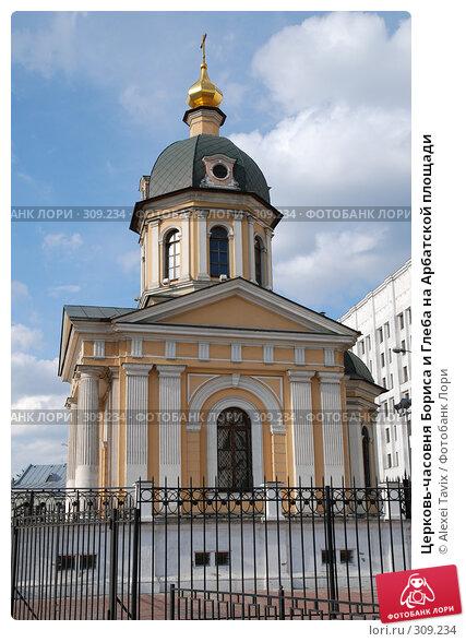 Церковь-часовня Бориса и Глеба на Арбатской площади, фото № 309234, снято 18 мая 2008 г. (c) Alexei Tavix / Фотобанк Лори