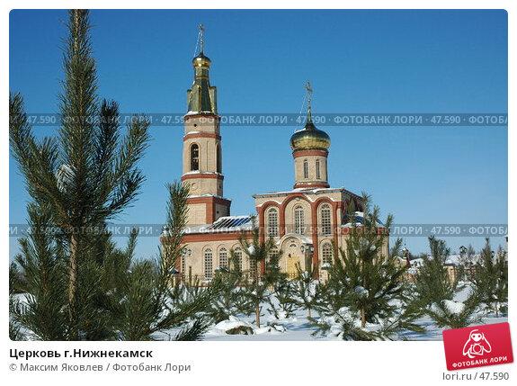 Церковь г.Нижнекамск, фото № 47590, снято 26 февраля 2007 г. (c) Максим Яковлев / Фотобанк Лори