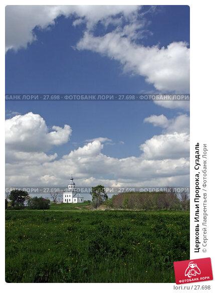 Церковь Ильи Пророка, Суздаль, фото № 27698, снято 26 мая 2005 г. (c) Сергей Лаврентьев / Фотобанк Лори