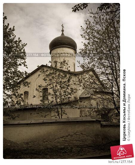 Церковь Косьмы и Домиана. Псков, фото № 277154, снято 2 мая 2008 г. (c) Liseykina / Фотобанк Лори