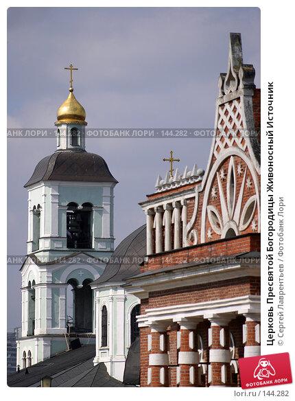 Купить «Церковь Пресвятой Богородицы Живоносный Источник», фото № 144282, снято 11 апреля 2004 г. (c) Сергей Лаврентьев / Фотобанк Лори