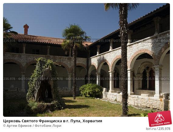 Церковь Святого Франциска в г. Пула, Хорватия, фото № 235978, снято 17 июля 2007 г. (c) Артем Ефимов / Фотобанк Лори