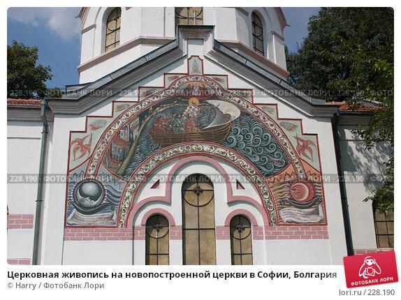 Церковная живопись на новопостроенной церкви в Софии, Болгария, фото № 228190, снято 19 августа 2007 г. (c) Harry / Фотобанк Лори