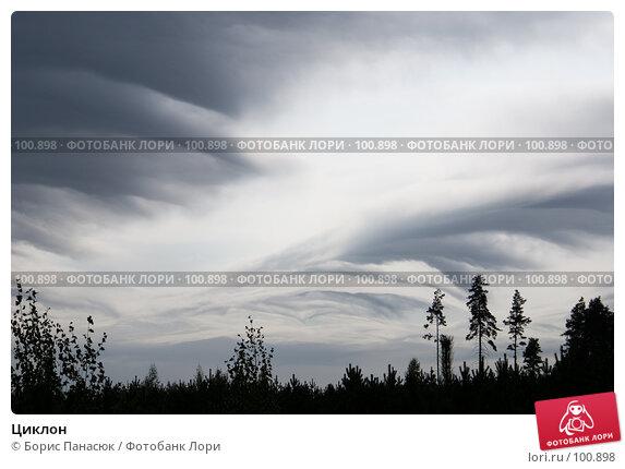 Циклон, фото № 100898, снято 4 октября 2007 г. (c) Борис Панасюк / Фотобанк Лори