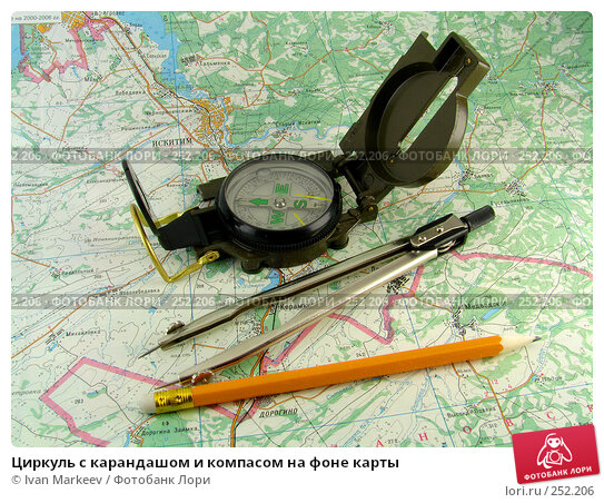 Циркуль с карандашом и компасом на фоне карты, фото № 252206, снято 15 апреля 2008 г. (c) Василий Каргандюм / Фотобанк Лори