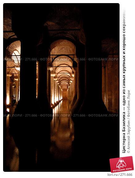 Цистерна Базилика — одно из самых крупных и хорошо сохранившихся древних поземных водохранилищ Константинополя, фото № 271666, снято 4 ноября 2007 г. (c) Алексей Зарубин / Фотобанк Лори