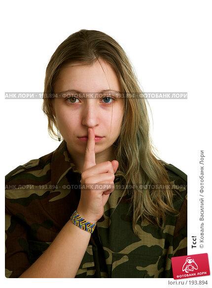 Тсс!, фото № 193894, снято 1 декабря 2006 г. (c) Коваль Василий / Фотобанк Лори