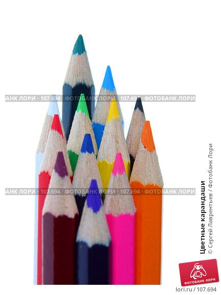 Купить «Цветные карандаши», фото № 107694, снято 23 октября 2007 г. (c) Сергей Лаврентьев / Фотобанк Лори