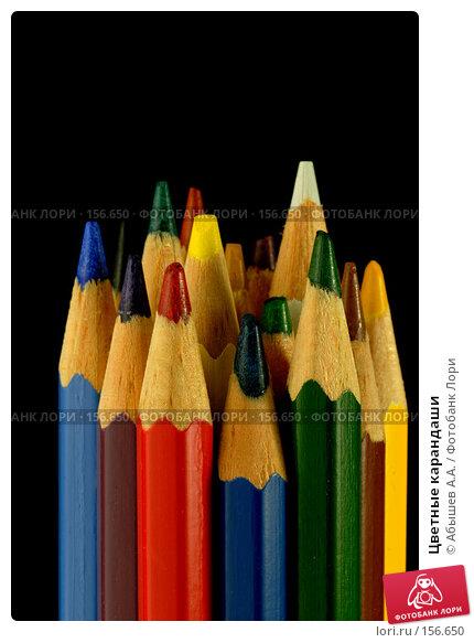 Цветные карандаши, фото № 156650, снято 21 октября 2007 г. (c) Абышев А.А. / Фотобанк Лори