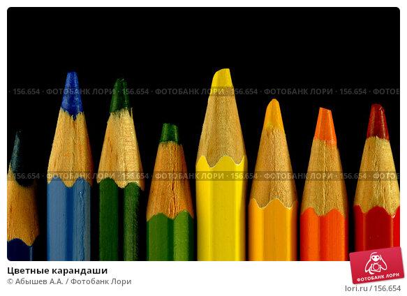 Цветные карандаши, фото № 156654, снято 21 октября 2007 г. (c) Абышев А.А. / Фотобанк Лори