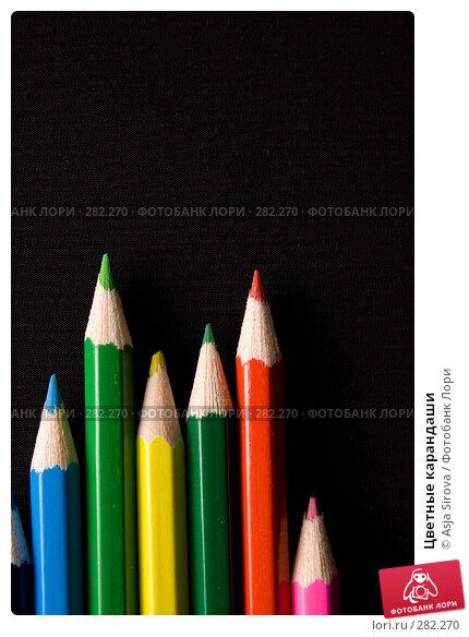 Цветные карандаши, фото № 282270, снято 27 апреля 2008 г. (c) Asja Sirova / Фотобанк Лори