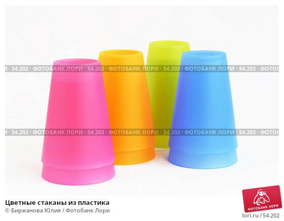 Купить «Цветные стаканы из пластика», фото № 54202, снято 20 июня 2007 г. (c) Биржанова Юлия / Фотобанк Лори