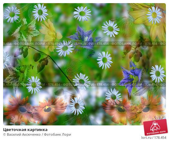 Цветочная картинка, фото № 178454, снято 29 июня 2017 г. (c) Василий Аксюченко / Фотобанк Лори