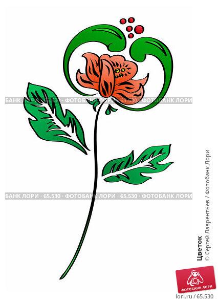 Купить «Цветок», иллюстрация № 65530 (c) Сергей Лаврентьев / Фотобанк Лори