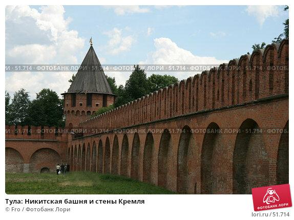 Тула: Никитская башня и стены Кремля, фото № 51714, снято 10 июня 2007 г. (c) Fro / Фотобанк Лори