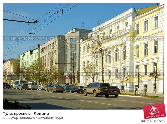 Тула, проспект  Ленина, эксклюзивное фото № 335546, снято 23 марта 2017 г. (c) Виктор Зиновьев / Фотобанк Лори