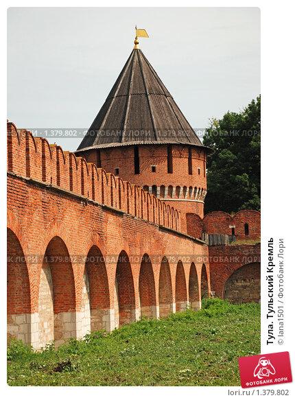 Купить «Тула. Тульский Кремль», эксклюзивное фото № 1379802, снято 30 июля 2009 г. (c) lana1501 / Фотобанк Лори