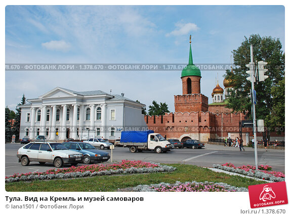 Купить «Тула. Вид на Кремль и музей самоваров», эксклюзивное фото № 1378670, снято 30 июля 2009 г. (c) lana1501 / Фотобанк Лори
