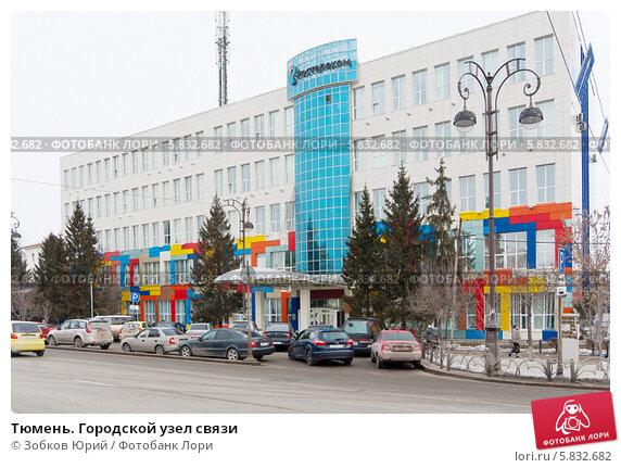 https://prv2.lori-images.net/tumen-gorodskoi-uzel-svyazi-0005832682-preview.jpg