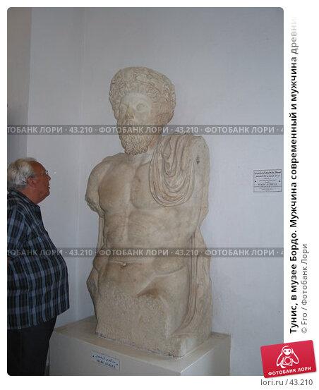 Тунис, в музее Бордо. Мужчина современный и мужчина древний, фото № 43210, снято 24 июня 2004 г. (c) Fro / Фотобанк Лори