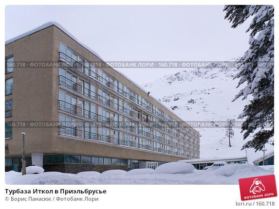 Турбаза Иткол в Приэльбрусье, фото № 160718, снято 14 декабря 2007 г. (c) Борис Панасюк / Фотобанк Лори