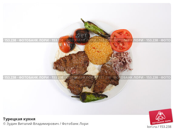 Турецкая кухня, фото № 153238, снято 29 июля 2007 г. (c) Зудин Виталий Владимирович / Фотобанк Лори