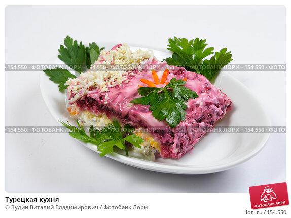Турецкая кухня, фото № 154550, снято 26 июля 2007 г. (c) Зудин Виталий Владимирович / Фотобанк Лори