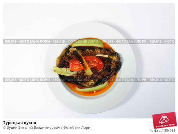 Турецкая кухня, фото № 159018, снято 26 июля 2007 г. (c) Зудин Виталий Владимирович / Фотобанк Лори