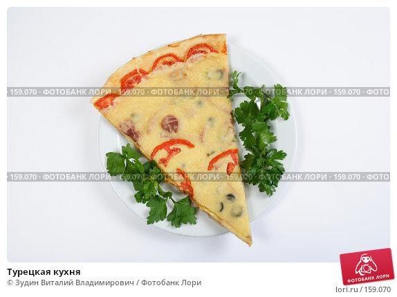 Купить «Турецкая кухня», фото № 159070, снято 26 июля 2007 г. (c) Зудин Виталий Владимирович / Фотобанк Лори