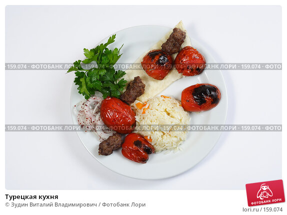 Турецкая кухня, фото № 159074, снято 26 июля 2007 г. (c) Зудин Виталий Владимирович / Фотобанк Лори