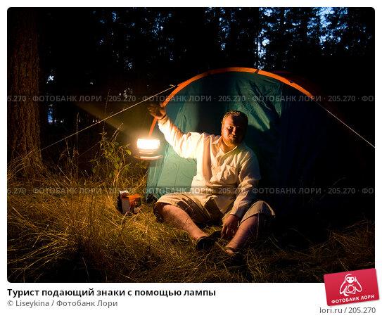 Купить «Турист подающий знаки с помощью лампы», фото № 205270, снято 28 июля 2007 г. (c) Liseykina / Фотобанк Лори