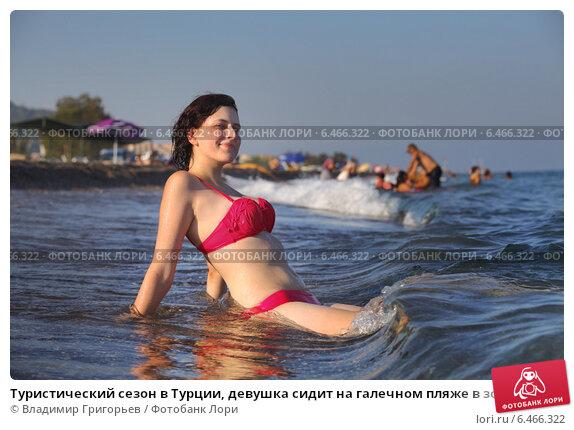 video-zhena-foto-devushek-na-plyazhah-turtsii