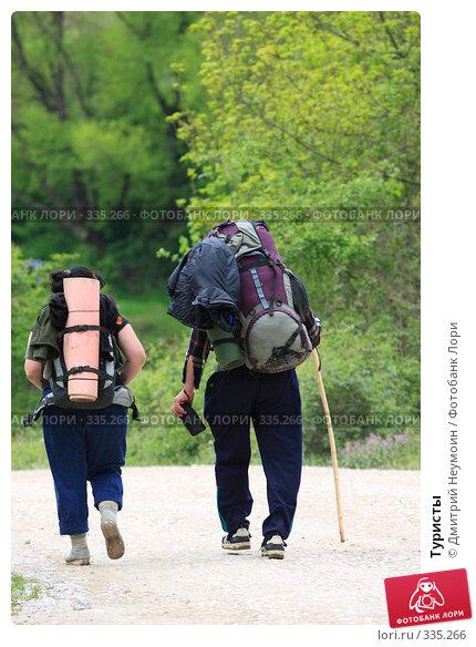 Туристы, эксклюзивное фото № 335266, снято 27 апреля 2008 г. (c) Дмитрий Неумоин / Фотобанк Лори