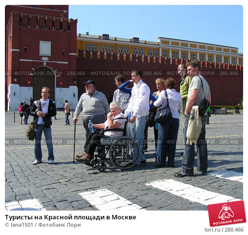 Туристы на Красной площади в Москве, эксклюзивное фото № 280466, снято 5 мая 2008 г. (c) lana1501 / Фотобанк Лори