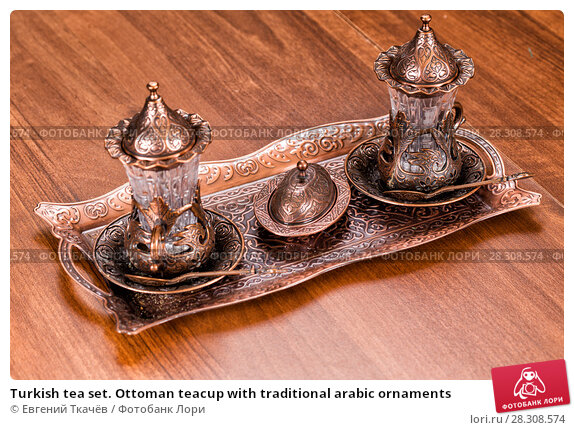 Купить «Turkish tea set. Ottoman teacup with traditional arabic ornaments», фото № 28308574, снято 27 декабря 2015 г. (c) Евгений Ткачёв / Фотобанк Лори