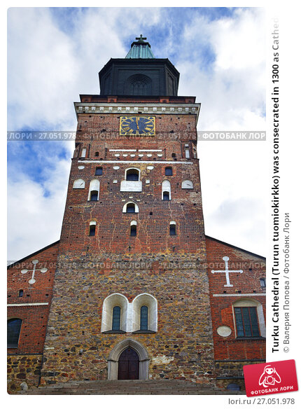 Купить «Turku Cathedral (Turun tuomiokirkko) was consecrated in 1300 as Cathedral Church of Blessed Virgin Mary and Saint Henry, first Bishop of Finland», фото № 27051978, снято 1 сентября 2017 г. (c) Валерия Попова / Фотобанк Лори