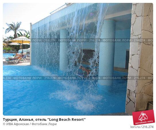"""Турция, Аланья, отель """"Long Beach Resort"""", фото № 216274, снято 28 сентября 2007 г. (c) ИВА Афонская / Фотобанк Лори"""