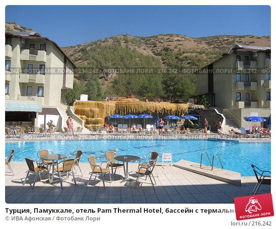 Турция, Памуккале, отель Pam Thermal Hotel, бассейн с термальной водой, фото № 216242, снято 26 сентября 2007 г. (c) ИВА Афонская / Фотобанк Лори
