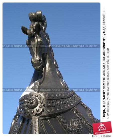 Тверь, фрагмент памятника Афанасию Никитину над Волгой, нос ладьи в виде головы коня, фото № 19046, снято 27 мая 2017 г. (c) Элеонора Лукина (GenuineLera) / Фотобанк Лори