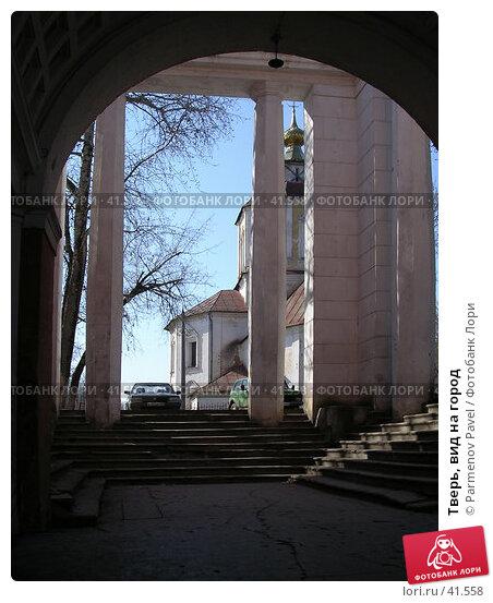 Тверь, вид на город, фото № 41558, снято 26 апреля 2004 г. (c) Parmenov Pavel / Фотобанк Лори