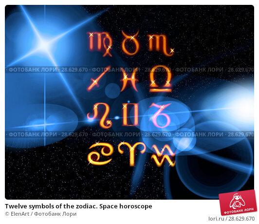Купить «Twelve symbols of the zodiac. Space horoscope», иллюстрация № 28629670 (c) ElenArt / Фотобанк Лори