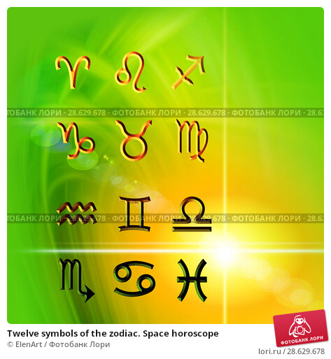 Купить «Twelve symbols of the zodiac. Space horoscope», иллюстрация № 28629678 (c) ElenArt / Фотобанк Лори